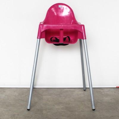 유아용 사출 의자 (수량:0EA)