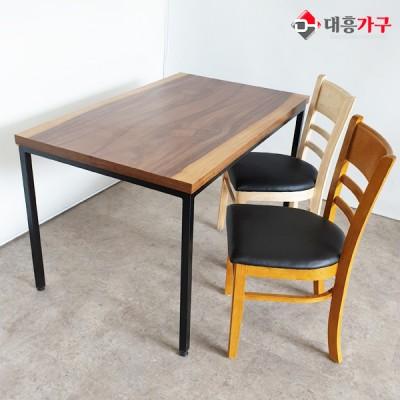 테이블 의자 4인 세트