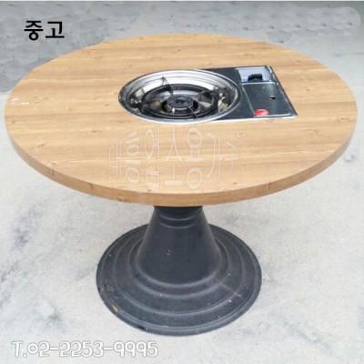 1구부탄 로스타 장구다리 테이블